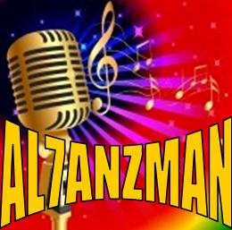 al7anzman