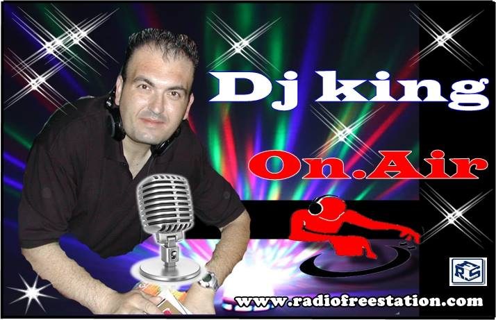 DJ KING
